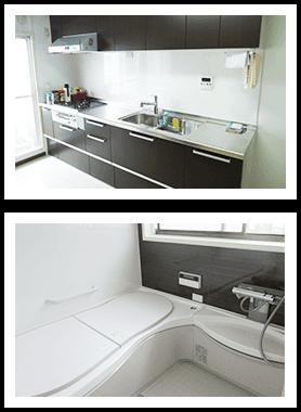 キッチンやお風呂を広げたい!