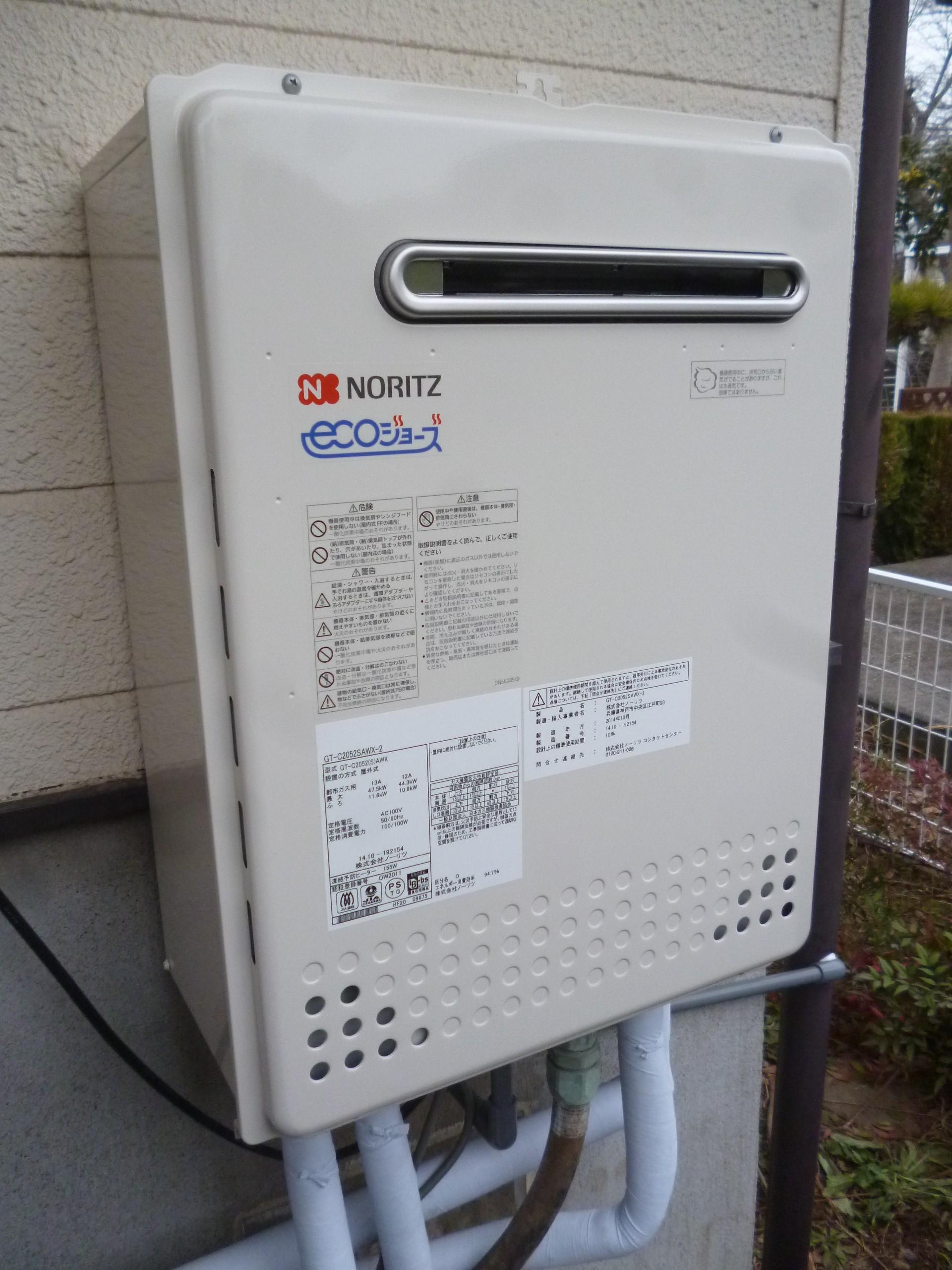 白井市Y様 給湯器工事 ノーリツ GT-C2052SAWX
