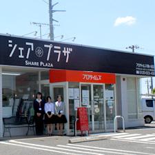 鎌ヶ谷店事務スタッフ