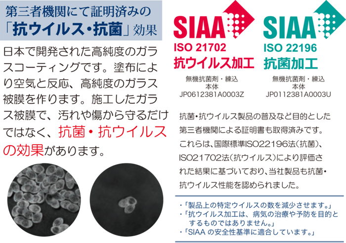 siaasin-1024x720